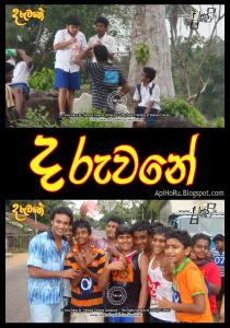 Daruwane Sinhala Movie