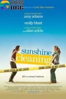 C490E1BB99i-Lau-DE1BB8Dn-Sunshine-Cleaning-2008